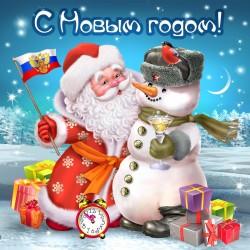 oboi_ded_moroz_i_snegovik