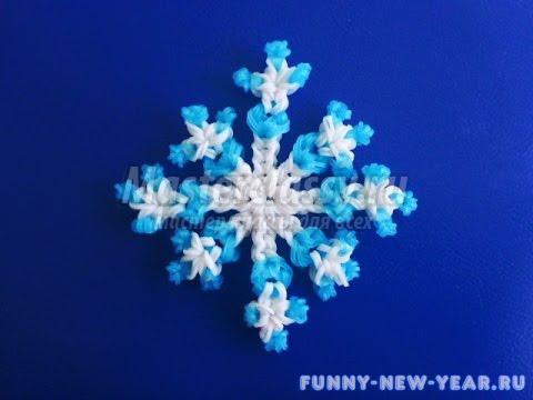снежинка из резинок