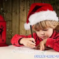Что просить детям у Деда Мороза на Новый год 2018