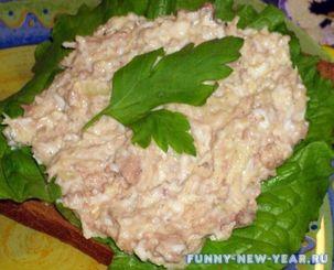 Салат с тресковой печенью и курицей