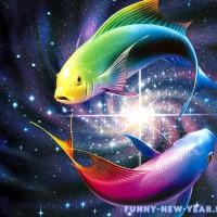 Чего ожидать Рыбам в год Козы в ноябре 2015