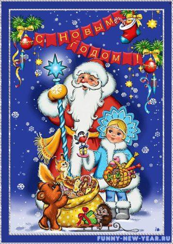 Новогодняя открытка, нарисованная красками