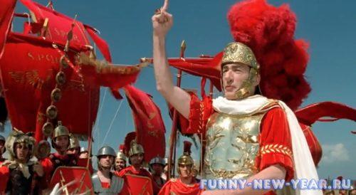 Указ Цезаря
