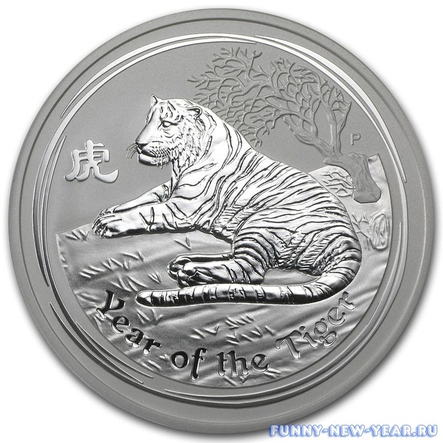 женщина тигр характеристика гороскоп