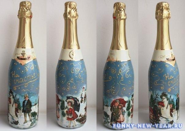 Оригинальный декупаж бутылок шампанского