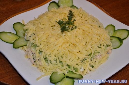 Салаты с сыром свежим огурцом и курицей рецепты