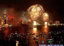 новый год в Кубе