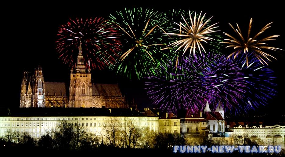 Календарь праздников в россии 2012 год