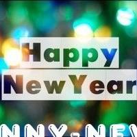 Веселый Новый 2017 год