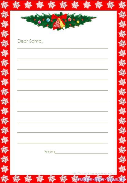 Написать письмо Деду Морозу 2018 в Великий Устюг онлайн