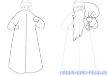 Как нарисовать Деда Мороза 2