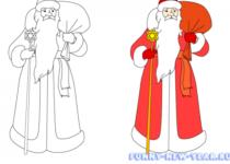 Как нарисовать Деда Мороза 3
