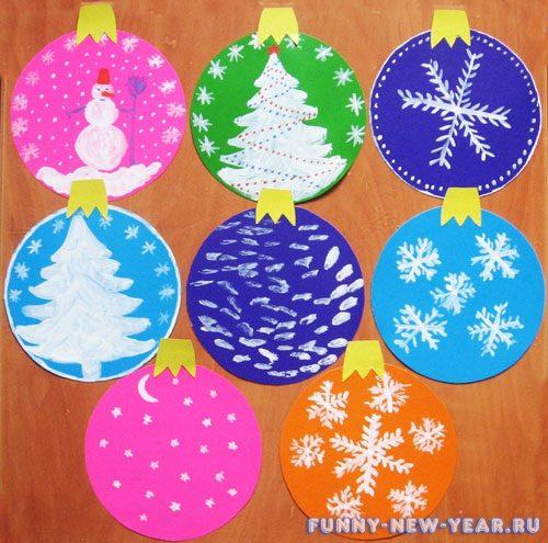 Вырезанные новогодние шары
