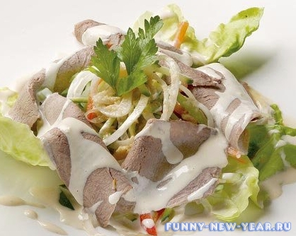 salat_yazyk