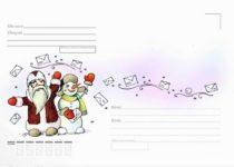 конверты для писем деду морозу
