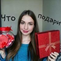 Что подарить на новый год подруге?
